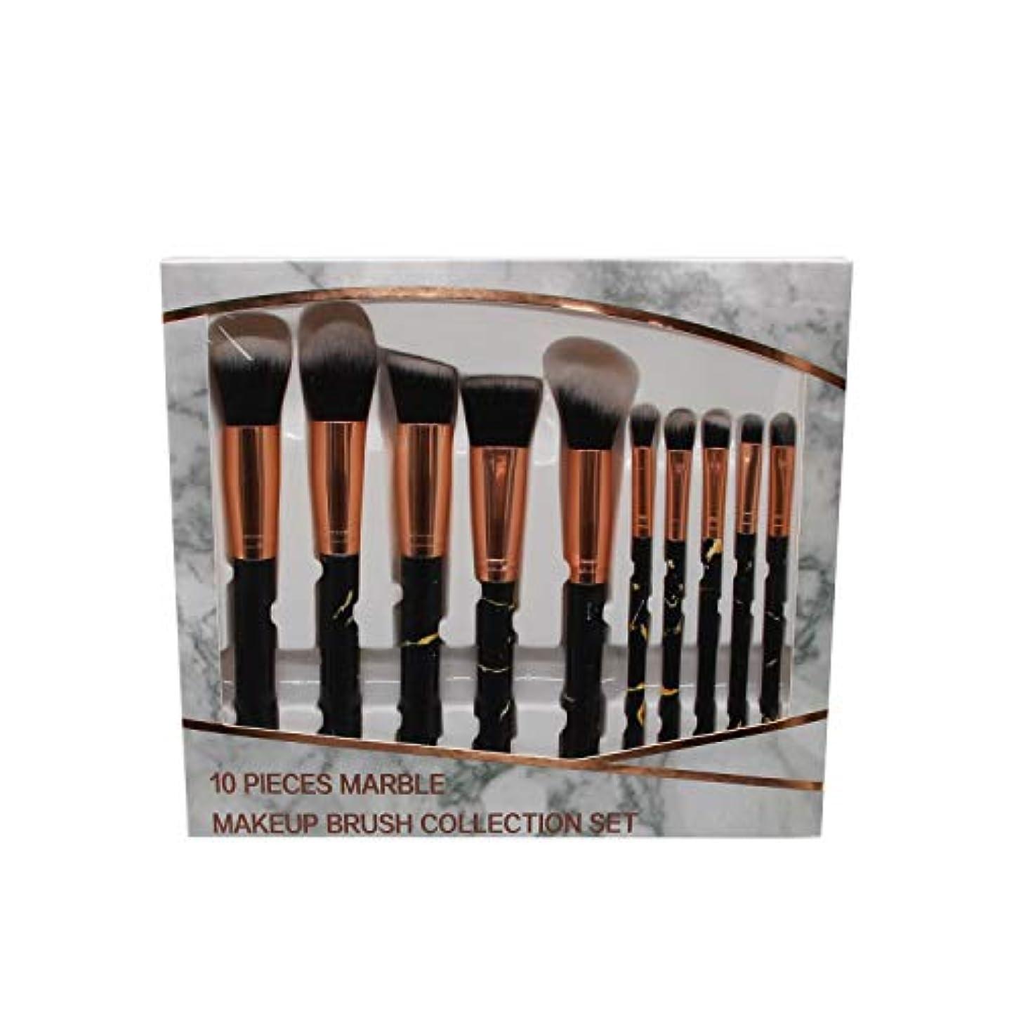 オーバーコートビデオエゴマニアMakeup brushes 洗練された合成ファンデーションコンシーラーアイシャドウフェイシャルメイクアップブラシセット(10個)、マーブルメイクアップブラシセット suits (Color : Pink)