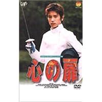 24HOUR TELEVISION スペシャルドラマ'98 心の扉