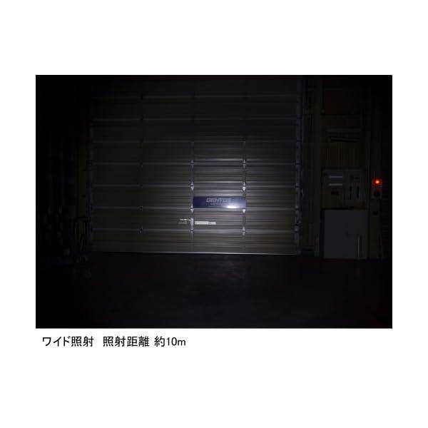 GENTOS(ジェントス) LED懐中電灯 ...の紹介画像25