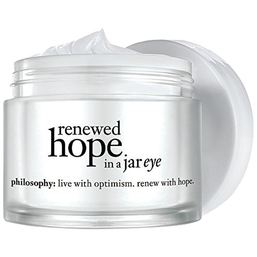 パドルプレゼンテーション胸哲学リニューアル目の希望15ミリリットル (Philosophy) - Philosophy Renewed Eye Hope 15ml [並行輸入品]