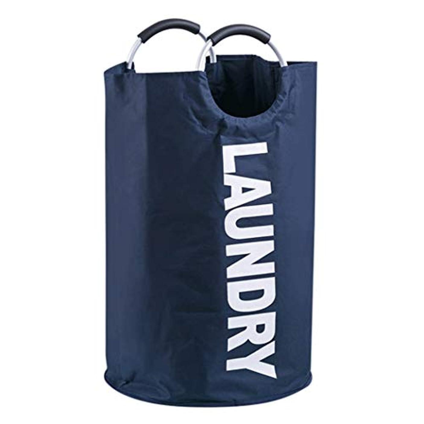 矢印有毒なティーンエイジャー折りたたみ式障害衣服収納バスケットは、オックスフォード布衣類収納バスケット防水とグレー37 * 63 cmにすることができます (色 : 藍色, サイズ さいず : 37*63cm)