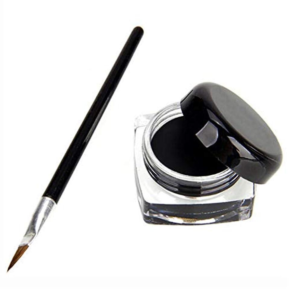 恐ろしい養う委託Underleaf ブラック防水アイライナージェル化粧品+女性のための美容ツール