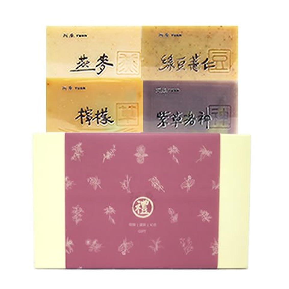 勉強するソーセージ誇りに思うユアン(YUAN) 美人ギフトセット ハトムギ、ハイビスカス、オートミール、レモンソープ(各100g)(阿原 石けん 台湾コスメ)