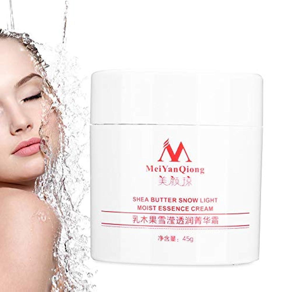 滴下ボーナス拡張45g保湿クリーム、美白クリーム、顔用の軽いアンチリンクルアンチエイジングクリームで保湿せずに素早く残留物を吸収します