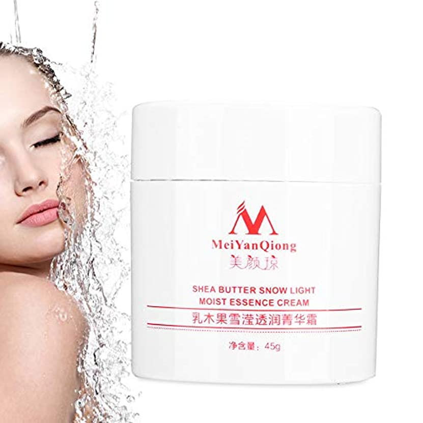 王女夫婦シャーロックホームズ45g保湿クリーム、美白クリーム、顔用の軽いアンチリンクルアンチエイジングクリームで保湿せずに素早く残留物を吸収します