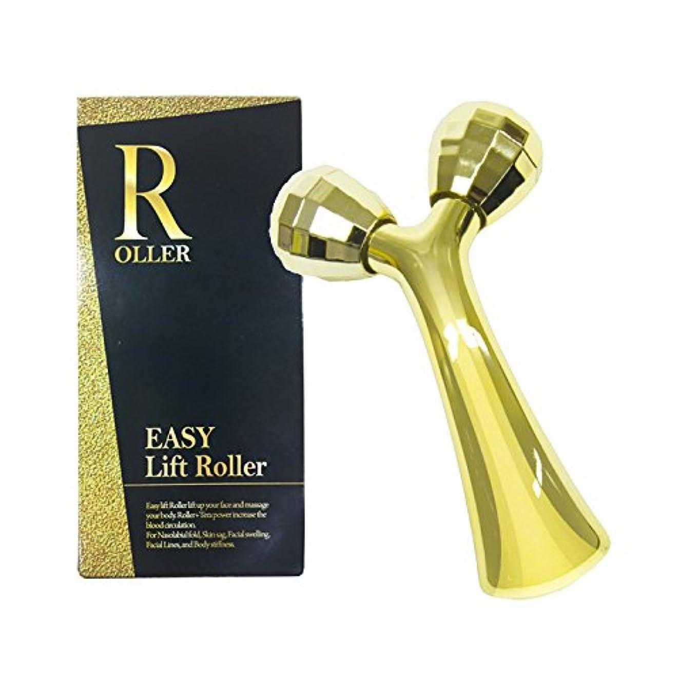 Easy Lift Roller(イージーリフトローラー)