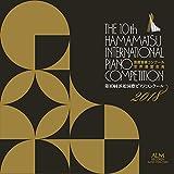 第10回浜松国際ピアノコンクール2018 画像