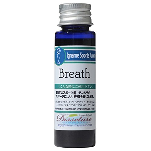 イナーメ・スポーツアロマ 「Breath(ブレス)」 呼吸・花粉症にアプローチするアロマ マッサージオイル ホホバオイル100%使用