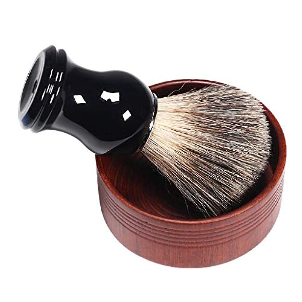 葉むちゃくちゃ蒸発するメンズシェービングブラシ ウッドボール 父の日 プレゼント 3色選べ - ブラック01