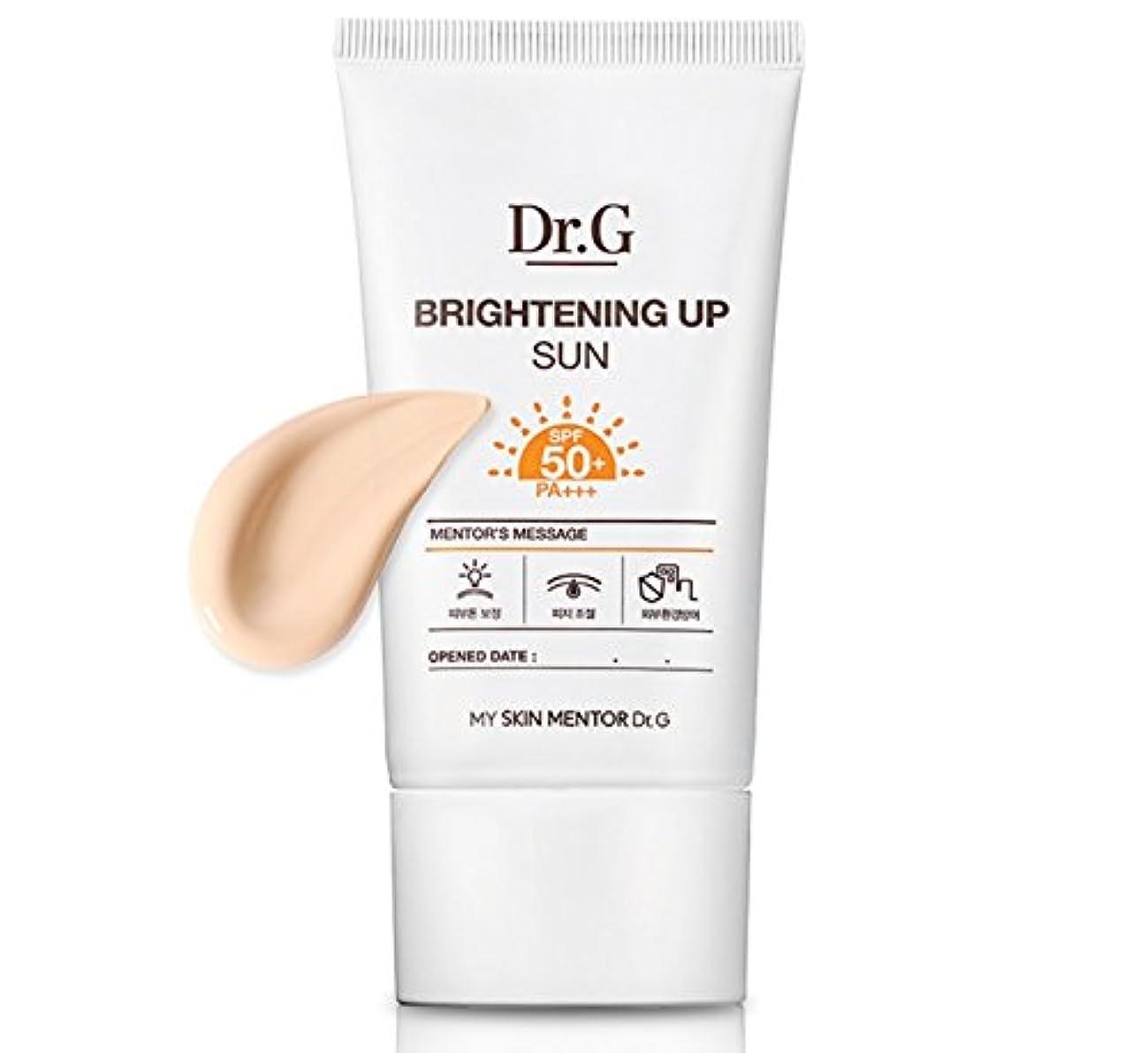 ビーム誤解強い[Dr.Gドクタージー] ブライトニング?アップ?サン?日焼け止め 50ml (Brightening Up Sun SPF50 PA+++ 50ml) [並行輸入品]
