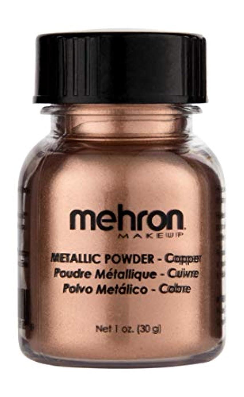 ドリンクドリンクレンダリングmehron Metallic Powder Copper (並行輸入品)