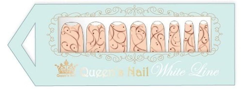 商業の塗抹その間Queen's Nail QN-NL-003