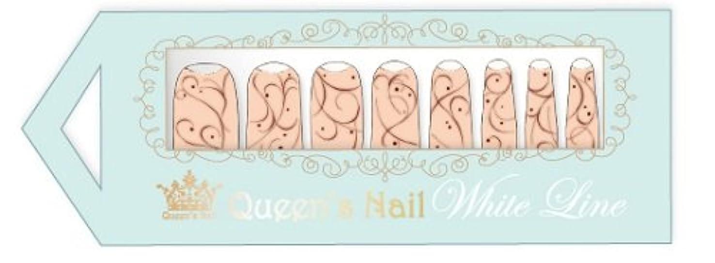 王朝来て調子Queen's Nail QN-NL-003