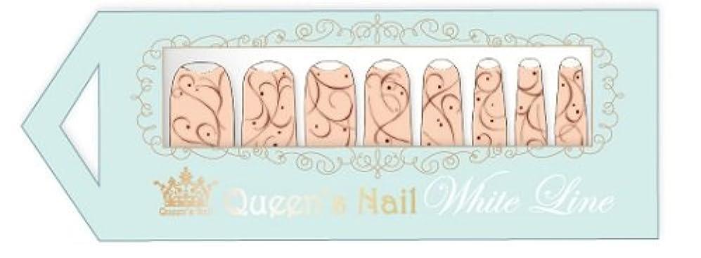 地域カレッジおしゃれなQueen's Nail QN-NL-003