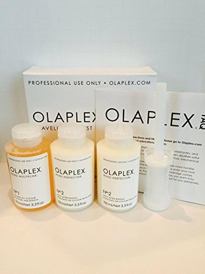 オラプレックス 旅行中のスタイリスト用キット – 第1ステップ 結束増倍 および 第2ステップ 結束完全化