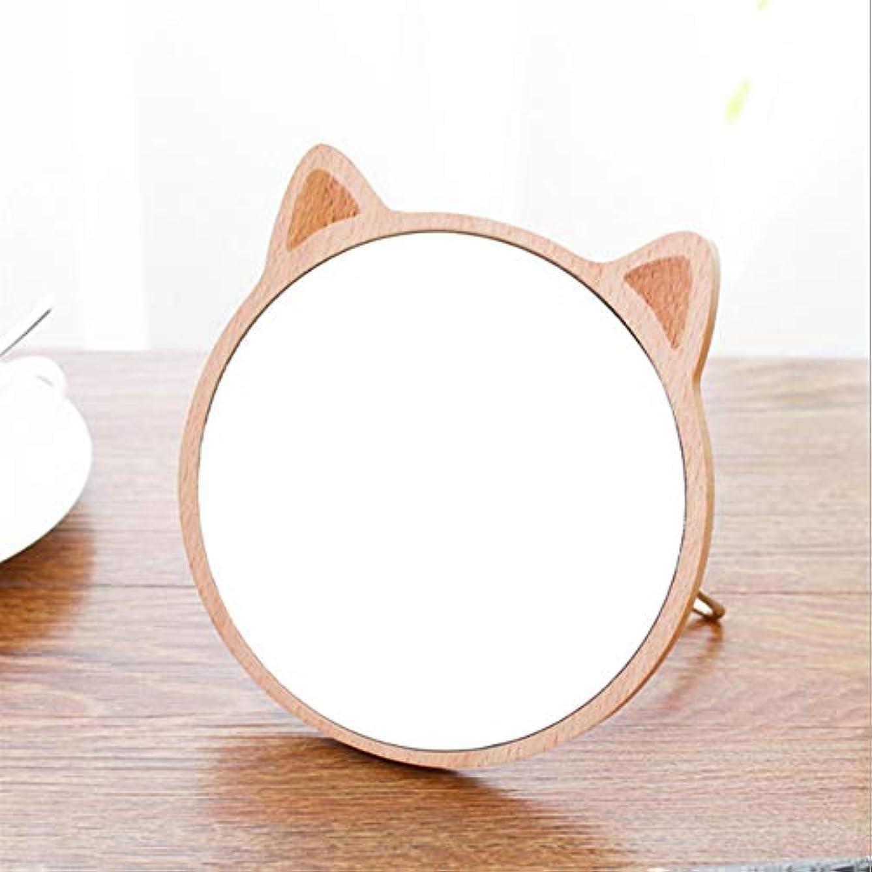 せっかち発動機の配列鏡 木製 卓上 化粧鏡 可愛い猫耳 卓上ミラー 丸型 スタンドミラー 卓上鏡 おしゃれ 180度回転 角度調整対応