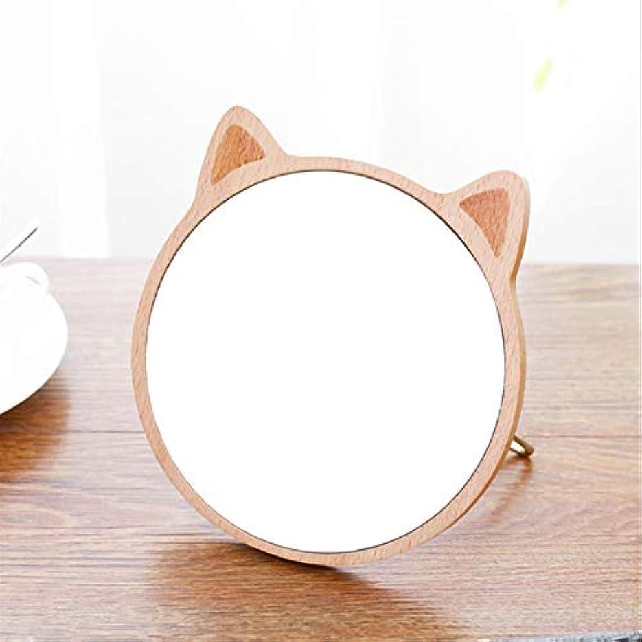 玉ねぎ息子ほとんどの場合鏡 木製 卓上 化粧鏡 可愛い猫耳 卓上ミラー 丸型 スタンドミラー 卓上鏡 おしゃれ 180度回転 角度調整対応
