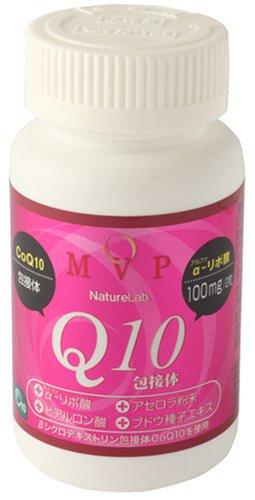 MVP コエンザイムQ10包接体+アルファリポ酸(αリポ酸) 60粒