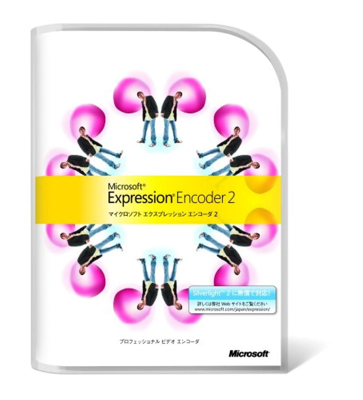 属性北極圏断片Microsoft Expression Encoder 2