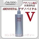 【X3個セット】 資生堂 アデノバイタル スカルプエッセンス V 480ml 詰替用 リフィル