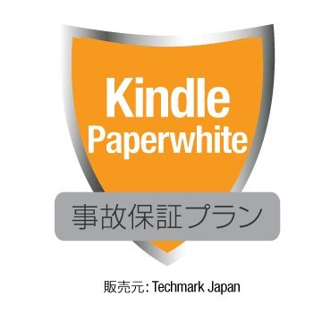Kindle Paperwhite 用 ...