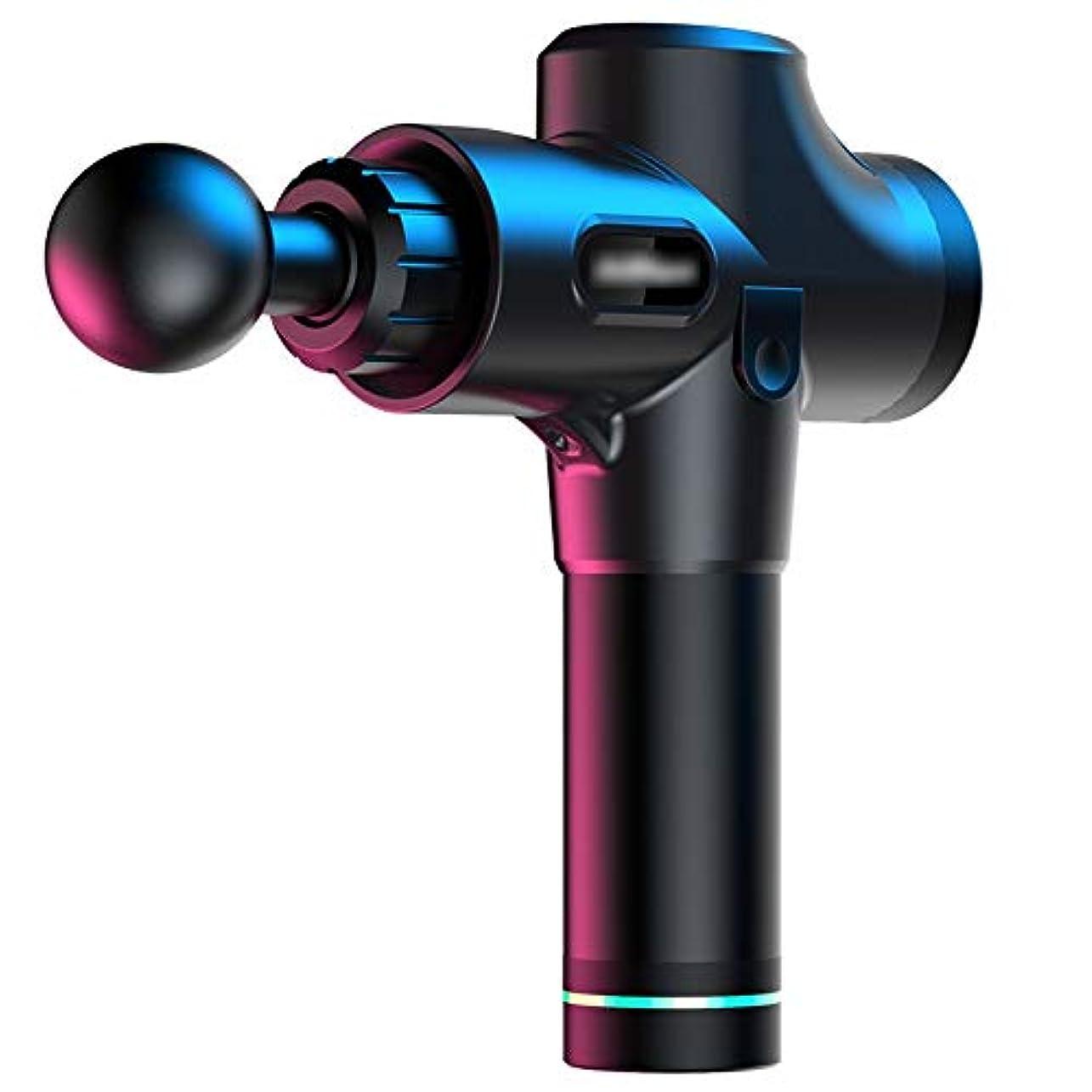 桃池めるマッサージガン 筋膜リリース器 筋肉マッサージフィットネス筋肉リラクサー感電ディープ振動筋膜ガン4マッサージヘッド付き 全身用 (Color : Black, Size : 238X258mm)