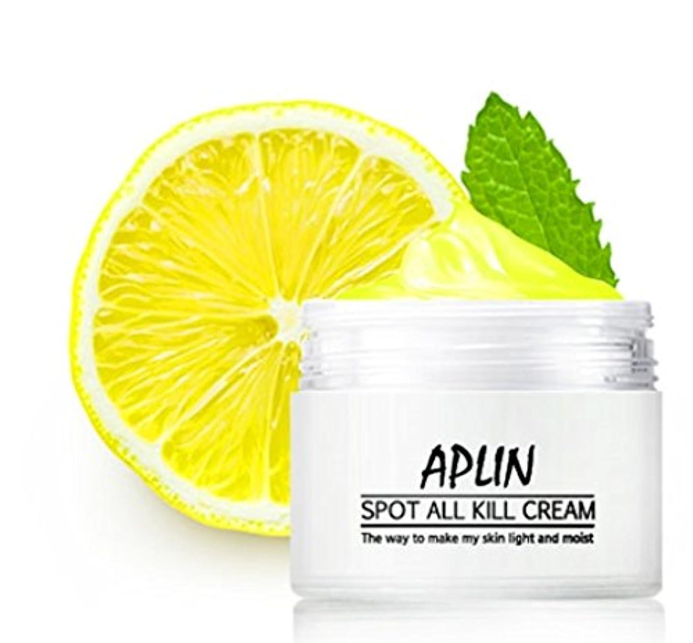 がっかりする機械的に虎APLIN[アップルリン]スポット・オールキル・クリーム 50ml(Spot All Kill Cream) [並行輸入品]