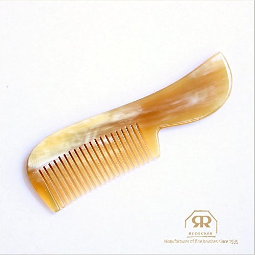 壮大幸運冷える[REDECKER/レデッカー]牛の角製髭用コーム