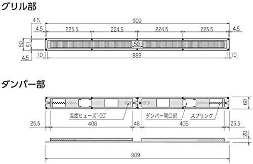 カナイ スレンダー軒裏換気金物FD付 SL-90アイボリーFD 050-2010(10入1ケース)