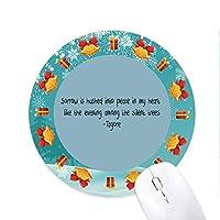 有名な人々癒し悲しみ悲しみ心臓 円形滑りゴムのマウスパッドクリスマスプレゼント