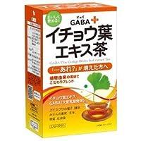 昭和製薬 GABA+イチョウ葉エキス茶 2.5g×20包入