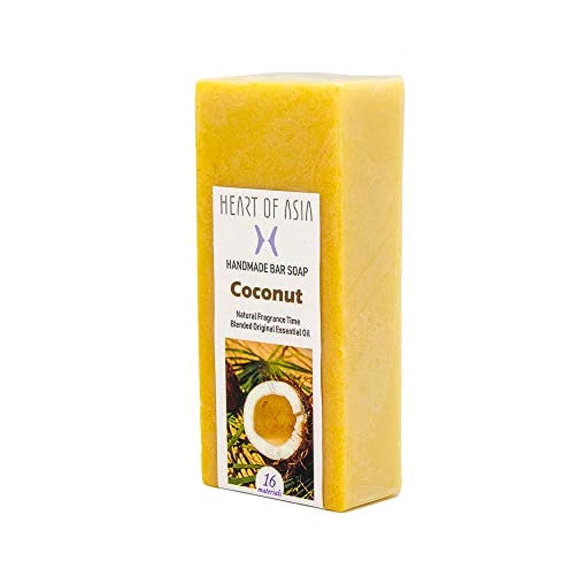 キュービック形式素晴らしい香水のようなフレグランス石けん HANDMADE BAR SOAP ~Coconut ~ (単品)