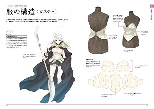Details About How To Draw Fantasy Costume Design Clothing Art Book Anime Manga Japanese Otaku