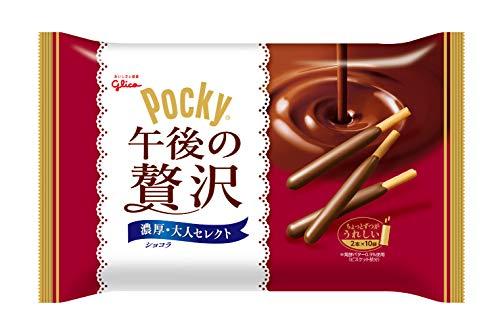 江崎グリコ ポッキー午後の贅沢(ショコラ) 20本×14個