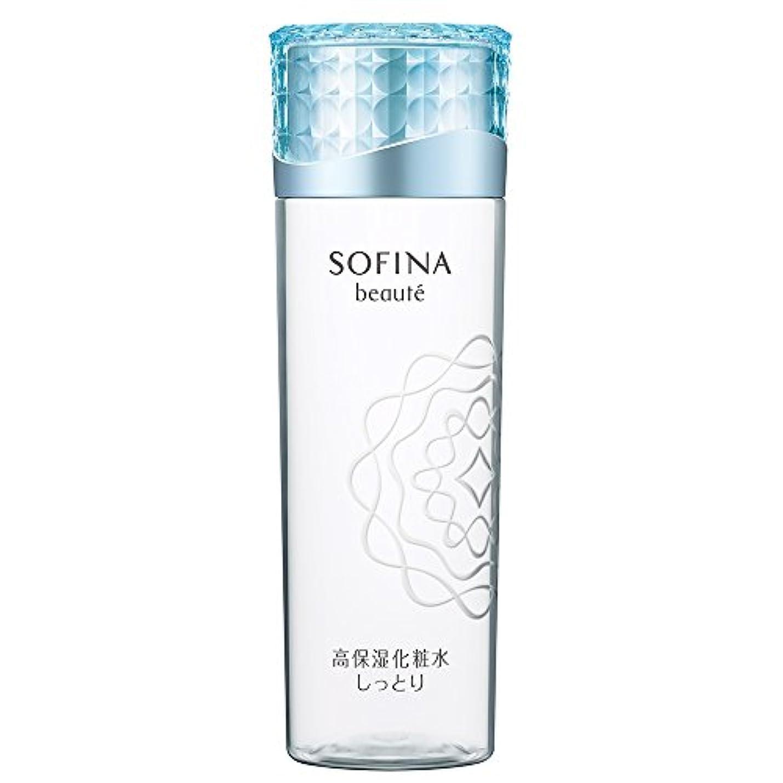 すばらしいです気体のローマ人ソフィーナボーテ 高保湿化粧水 しっとり 140ml