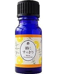 カリス成城 朝にすっきりブレンドオイル (ローズマリー×レモン)20ml