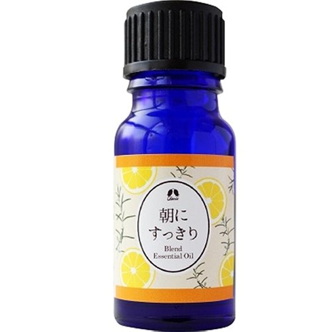 通貨レギュラー乳製品カリス成城 朝にすっきりブレンドオイル (ローズマリー×レモン)10ml