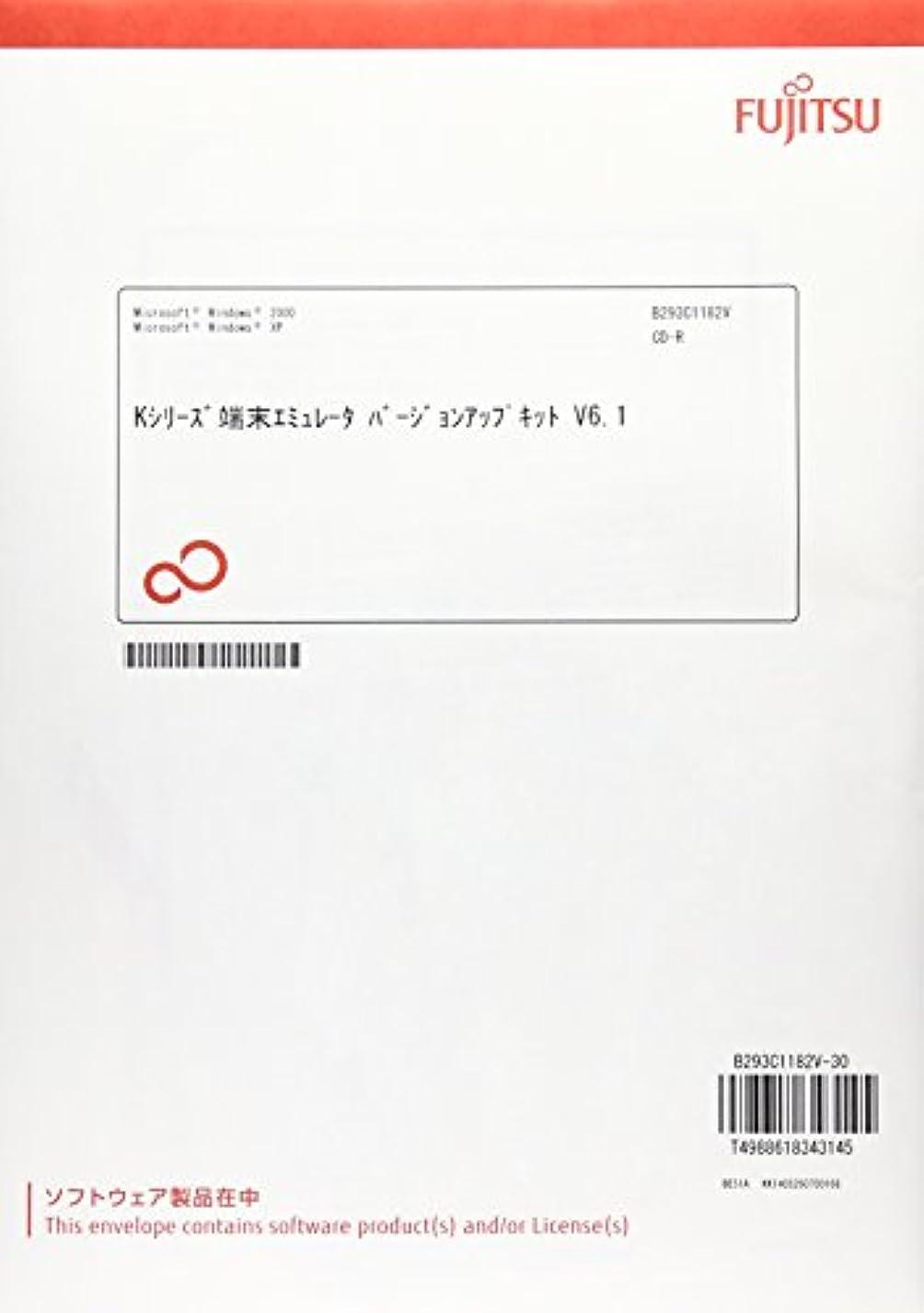 ぐるぐるセンブランス男Kシリーズ端末エミュレータ バージョンアップキット V6.1