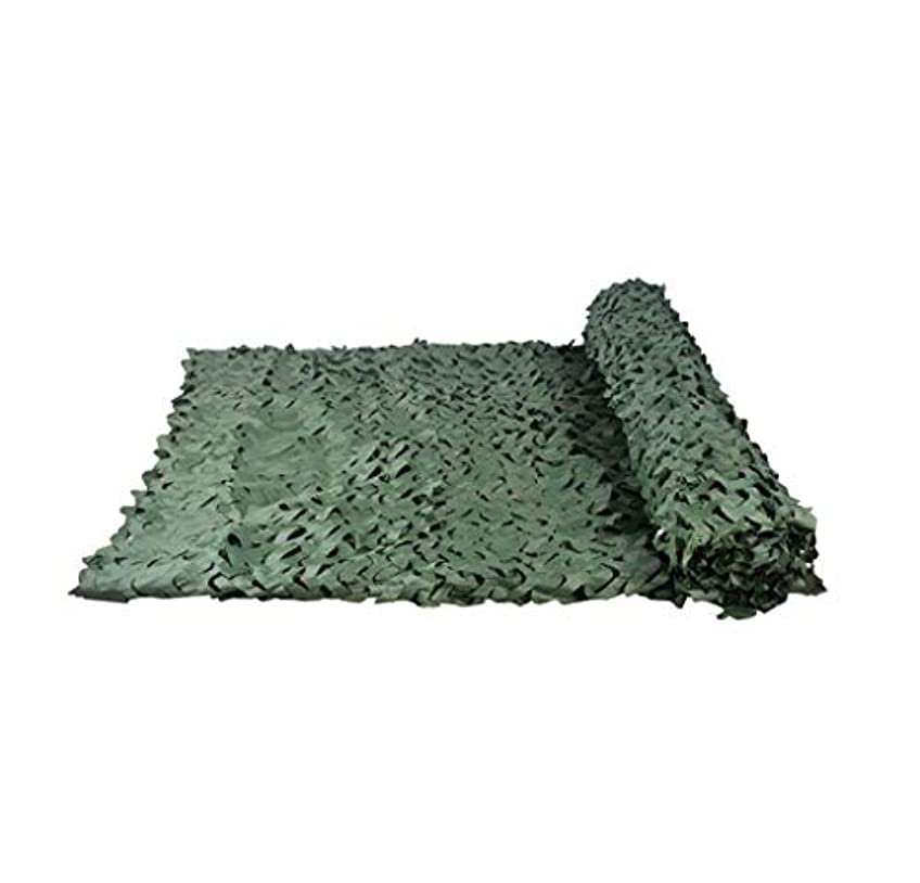 連結する結果としての量迷彩ネットは遮光ネットオーニングターポリン 日焼け止 カモフラージュネット/ハンティングシューティングキャンプホームインテリアとアウトドアスポーツ(純粋な緑) 利用できる多数のサイズ (Size : 8*8m)
