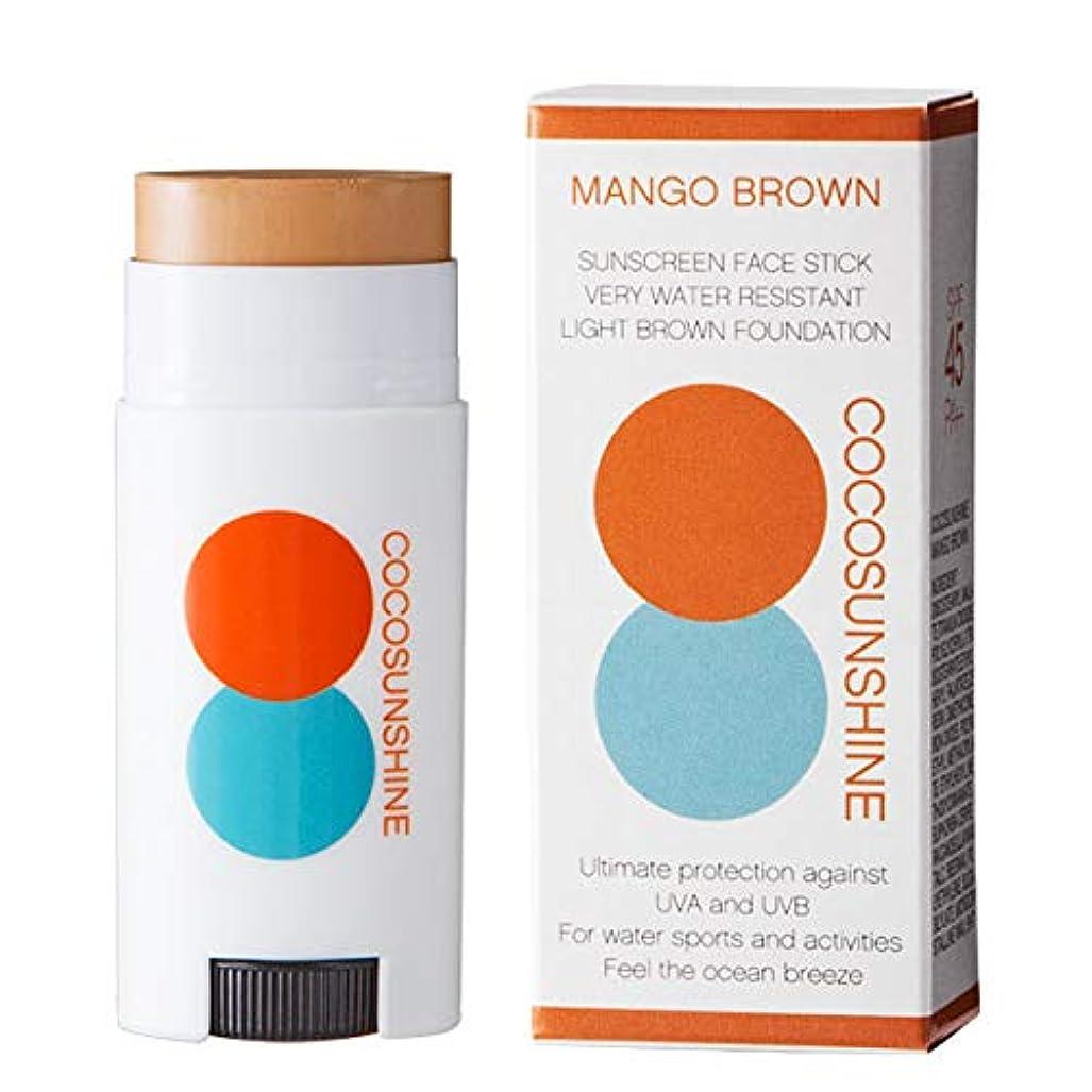 吸うトロリー汚染するココサンシャイン45 (2個セット) SPF45++ 日焼け止めファンデーション 20g (マンゴーブラウン)