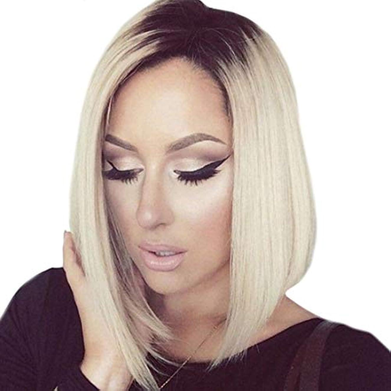 かなりの手適応Kerwinner 女性のためのミディアムロングストレートヘアショルダーグラデーションカラーウィッグヘッドギア