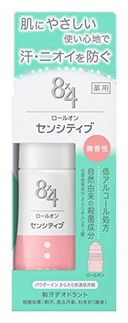 栄光オーバードロー電子レンジ8x4ロールオン センシティブ 微香性
