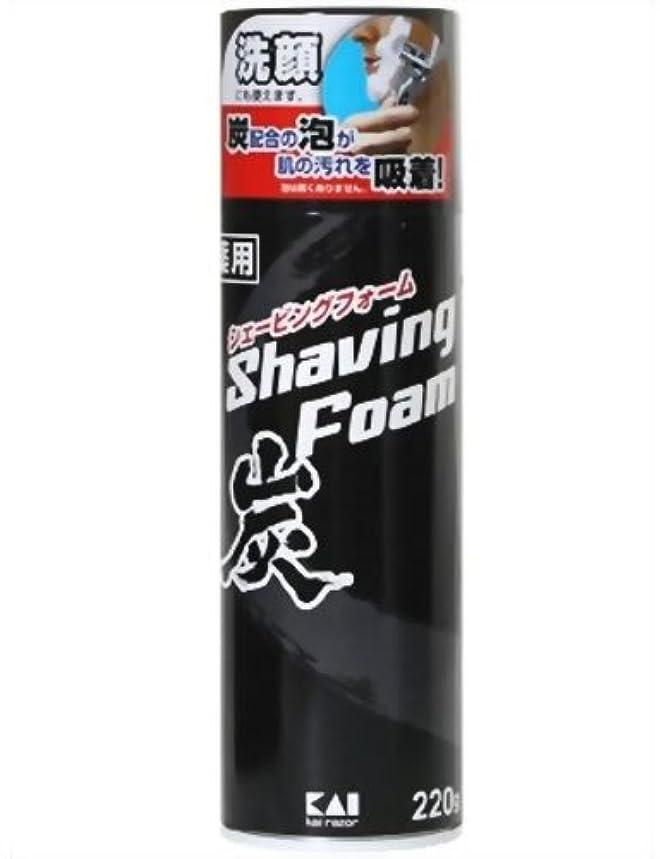 起業家四分円最終的に炭シェービングフォーム 220G