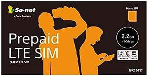 So-net Prepaid LTE SIM プラン 2.2GB 30日間 Micro SIM