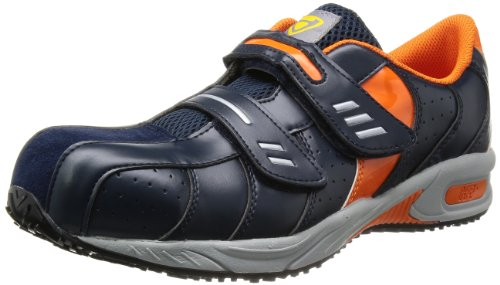 [日進ゴム] NISSHIN RUBBER 安全靴 防滑セーフティスニーカー  ハイパーV HyperV #228ネイビー(ネイビー/25)