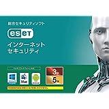 ESET インターネット セキュリティ(最新)|5台3年版|カード版|Win Mac Android対応