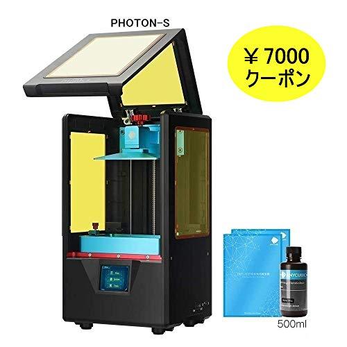 ANYCUBIC Photon-S 3Dプリンター 405nm UV LCD 光造形 3Dプリンタ 高精度 静音 デュアル・リニアレール 安...