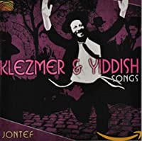 クレツマー・アンド・イディッシュ(ユダヤ)・ソング (Klezmer & Yiddish Songs)