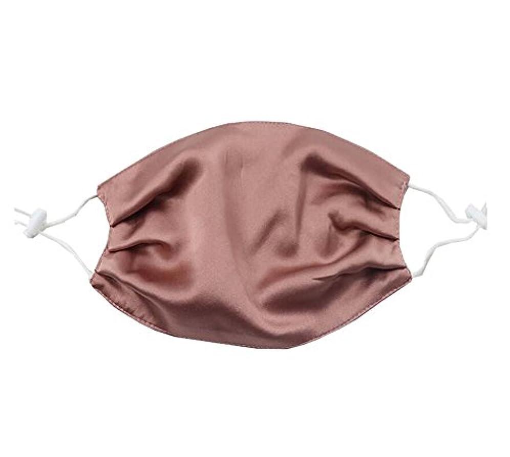 フォルダブレス腰女性の女の子のための素敵な通気性居心地の良いシルクの顔のマスク