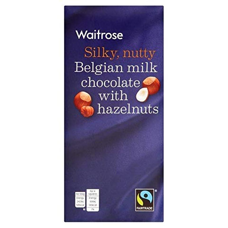 神秘ドライ悲鳴ヘーゼルナッツの200グラムとベルギーミルクチョコレート (Waitrose) - Belgian Milk Chocolate with Hazelnuts Waitrose 200g